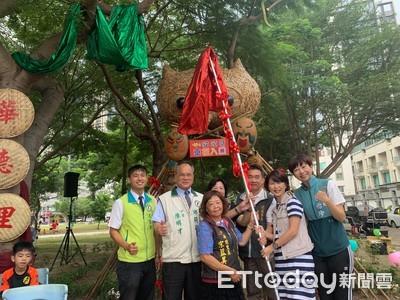 台南孝德公園舉辦親子綠漾藝術迷宮開幕