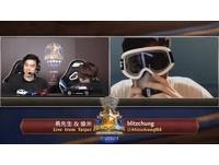 香港電競選手獲勝「戴口罩喊8字口號」:想了幾個月!Twitch急刪影片