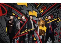 《火影忍者疾風傳》OP演唱樂團 FLOW將於2020年台北專場開唱
