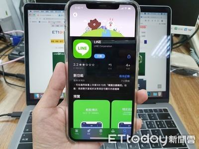 iPhone沒3D Touch也能偷看Line訊息了