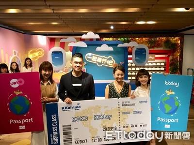 國泰KOKO推3大出國神器 刷卡享5.8%回饋