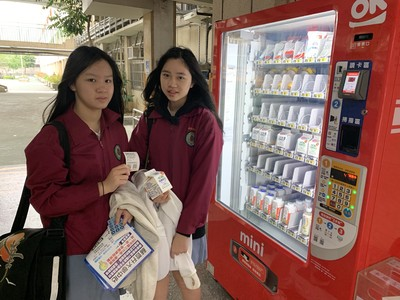 學校不設販賣機 孩子們就不會買垃圾食物嗎?