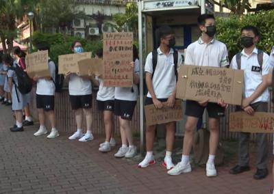 港教育局:彈性處理學生遲到、缺席事宜