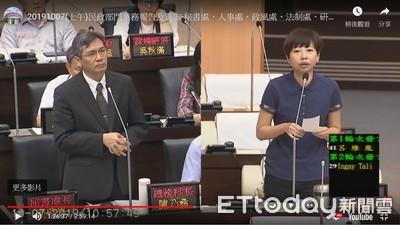 陳怡珍爭取委外清潔人力福利