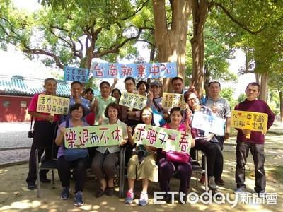 台南就業中心辦高齡者職場旅行團