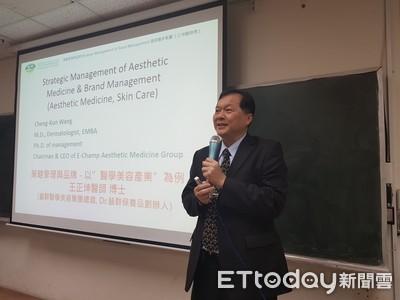 王正坤應邀於成大中小企業班開企管課程
