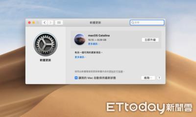 macOS Catalina軟體更新報到