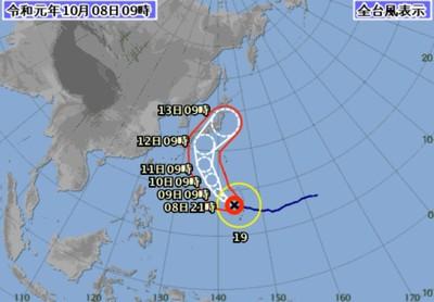 哈吉貝強颱橫掃 日本三連休泡湯