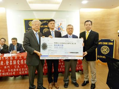 康和證券捐款30萬元義助老人安養 為長照社會盡心意