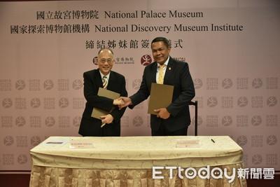 故宮與泰國國家探索博物館機構締結姐妹館
