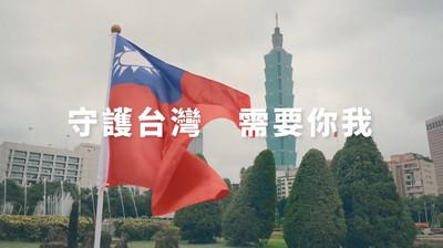 蔡英文競辦國慶影片:中華民國不分你我
