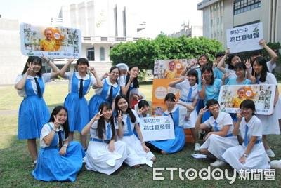 台南聖功女中為女童發聲