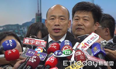 日本大和集團訪高雄 韓國瑜提早現身