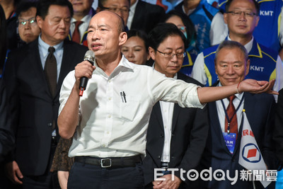 韓國瑜公布《兩岸政策白皮書》!