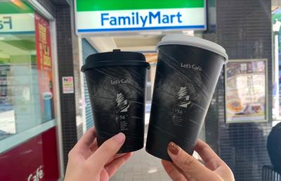 「質感黑馬杯」美翻!全家單品咖啡限時第二杯半價