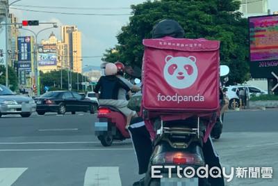 foodpanda反駁勞動部僱傭說