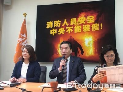 親民黨籲中央盤點全國消防裝備