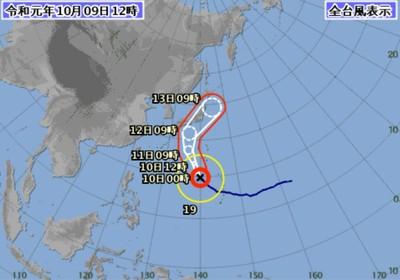 哈吉貝媲美超級颱風 九州已有感