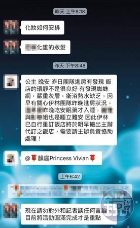 ▲溫昇豪。(圖/鏡週刊提供)