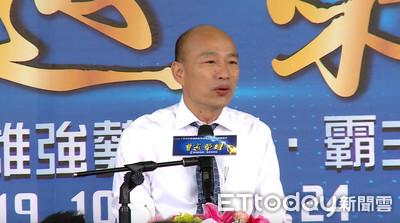 韓國瑜提長照保險 學者狠批:非常不負責任