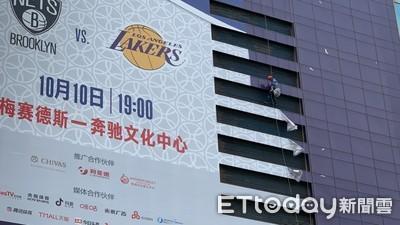 記者會取消 NBA上海賽開打存疑
