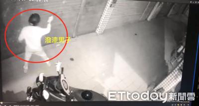 潑漆+燃炮恐嚇 《ETtoday》 報導2小時後...鎖定3人