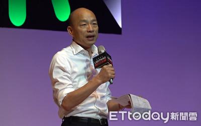 韓國瑜嗆蔡英文:比缺電更嚴重的是缺德