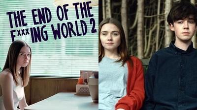 《去X的世界末日》曝第2季劇照!上線時間+集數確定了