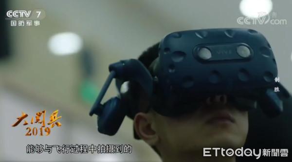 殲-20飛官超愛HTC vive 仿真訓練機助他們飛過天安門