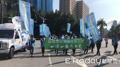 國慶大典「統獨雙方」外圍遊行