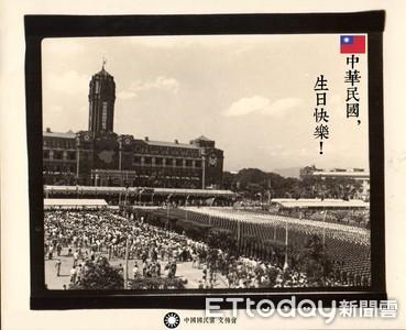 國民黨:再給蔡英文4年中華民國會粉身碎骨