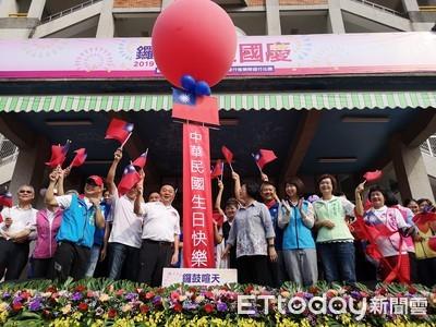 慶祝國慶 彰化嘉年華遊行超吸睛
