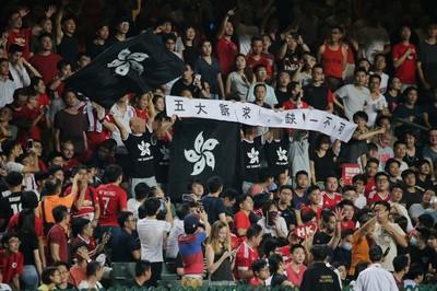 球迷「噓中國國歌」!香港足總被FIFA罰款