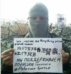 蒙面網友舉牌諷香港「支持港警」遭自家人噓爆!