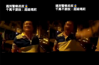 影/酒醉叔嗆警「超級瑪莉」 遭大外割制伏