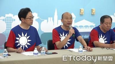 韓國瑜轟蔡英文送槍給大陸傷害台灣