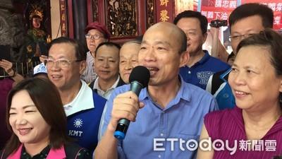 韓國瑜請假選總統 馬英九:建議都給過了