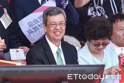 第10屆總統文化獎論壇 陳建仁壓軸發聖光集結
