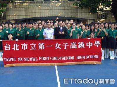 600名學生歡慶國慶 6歲舞獅祝中華民國生日快樂