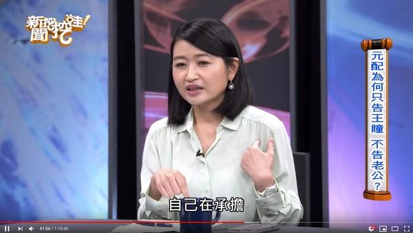 ▲黃宥嘉上節目《新聞挖挖哇!》。(圖/翻攝自YouTube/新聞挖挖哇!)