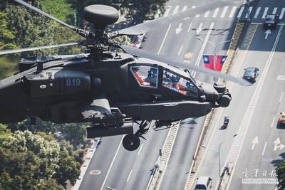 國軍直升機掛「12X8巨幅國旗」外 其實有「彩蛋」