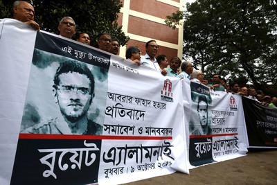 孟加拉大學生上網罵政府 被痛毆致死