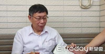 韓國瑜要拿槍捍衛主權 柯文哲:這不是廢話嗎?