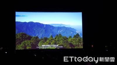 全球最大戶外8K投影千人觀賞 台達電《水起.台灣》回到日月潭