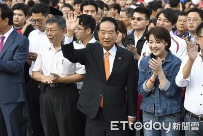 宋楚瑜:親民黨2020總統門票是非賣品
