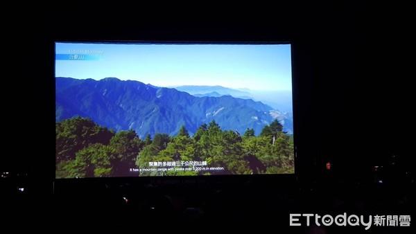 影/全球最大戶外8K投影千人觀賞 台達電《水起.台灣》回到日月潭
