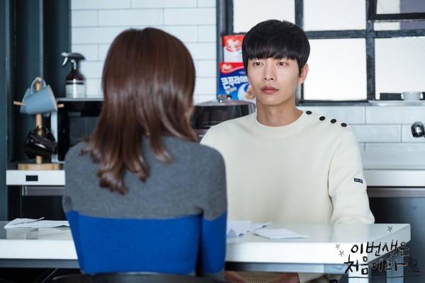 ▲▼看懂「5星座男」吃醋小動作。(圖/翻攝自tvN)