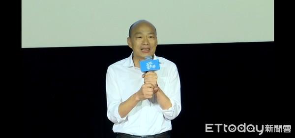 影/高雄電影節致詞被「口罩女」嗆聲!韓國瑜回擊:脫下來大聲講