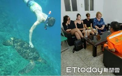 小琉球摸一下海龜 德少年15分鐘被逮