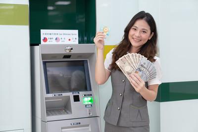 一銀設置外幣 年底擴增至40台